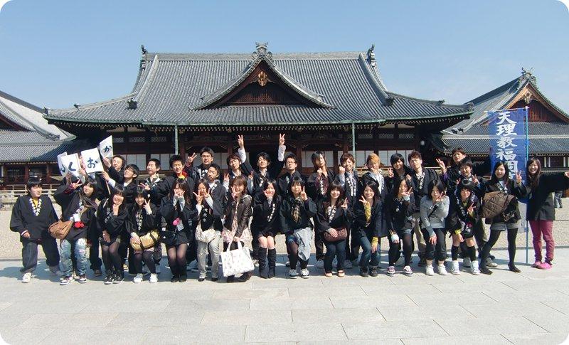 2009年 福岡教区 春の学生おぢばがえり